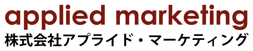 applied marketing logo